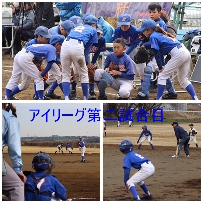レギュラー・アイリーグ大会(2017.3.4)